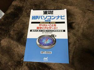 22-b030jp-4003