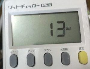 1万円台で買える! 高コスパ Diginnos DG-CANPC レビュー
